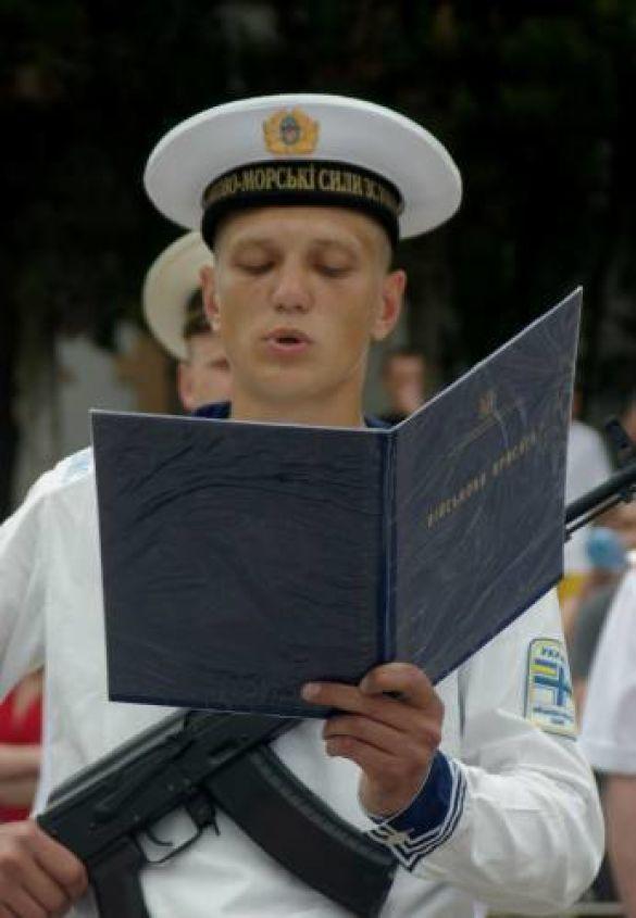 Військово-морські сили України