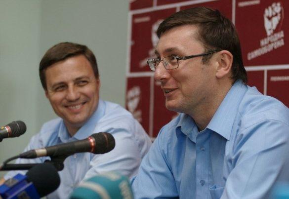 Юрій Луценко (Фото: samooborona.in.ua)