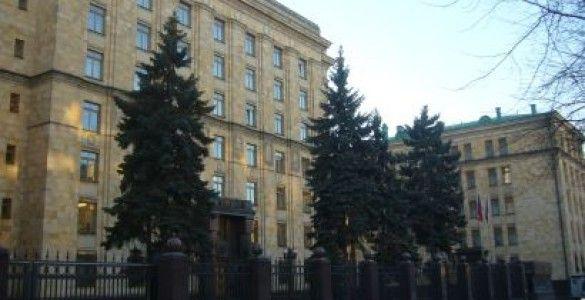 Посольство Чехії в Москві