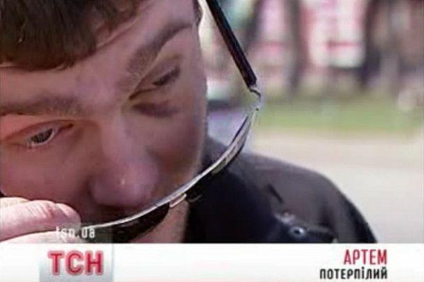Міліціонери жорстоко побили чоловіка і пропонували йому гроші за мовчання