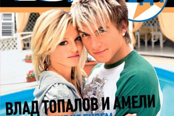 Тіматі одружиться з колишньою дівчиною Влада Топалова