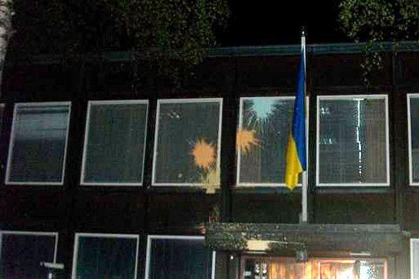 Антифашисти атакували посольство України у Фінляндії