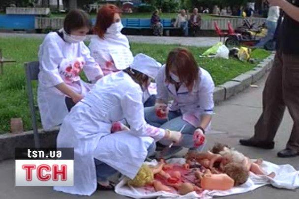 Противники абортів розіграли в Луцьку анатомічне шоу