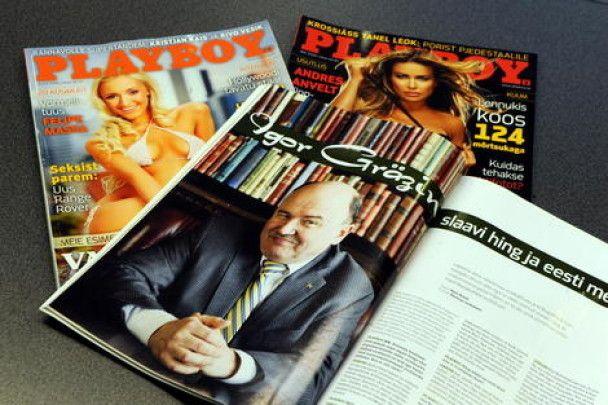 Естонський депутат в робочий час позував для Playboy