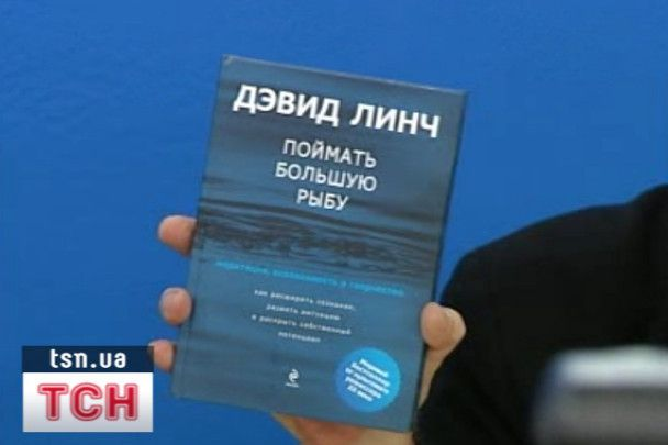 """Девід Лінч зніме """"Твін Пікс"""" про Україну"""