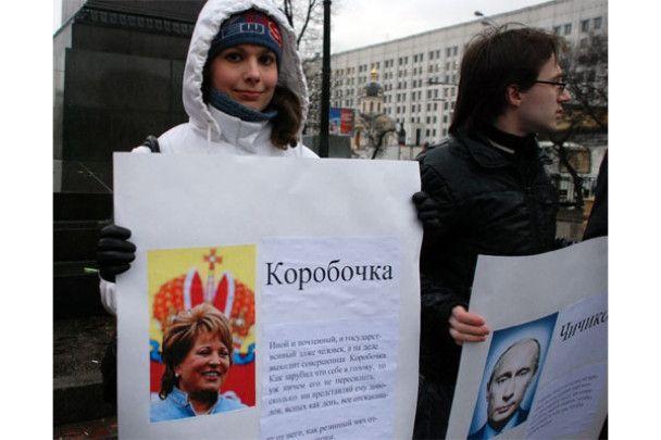 Опозиціонерів розігнали через Гоголя