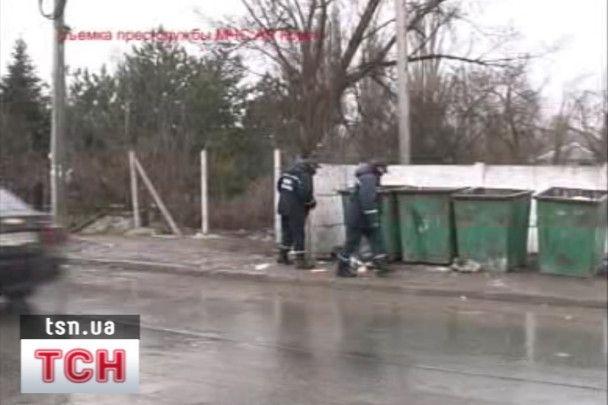 У Сімферополі на смітнику знайшли 50 кг ртуті