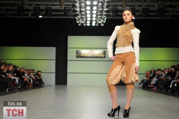 Кривавий день української моди