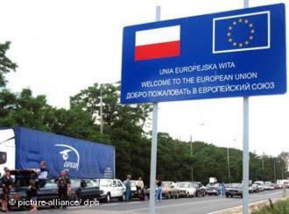 кордон ЄС