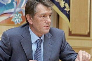 Ющенко урізав повноваження Цушка
