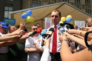 МЗС до позачергових виборів готове