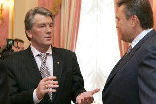 У Ющенка відхрещуються від угоди з Януковичем