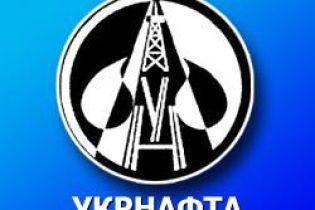 """""""Укрнафта"""" не виконає план з видобування вуглеводнів"""