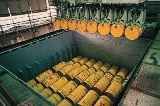 Україна припинила експорт урану