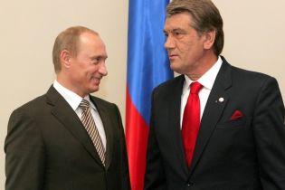 Ющенко завершив візит до Росії