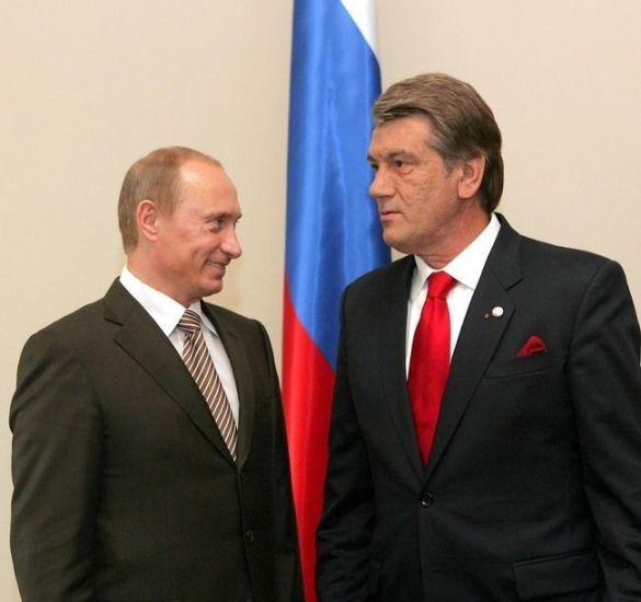 Ющенко-Путін
