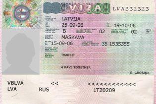 Україна пропонує ЄС скасувати плату за візи