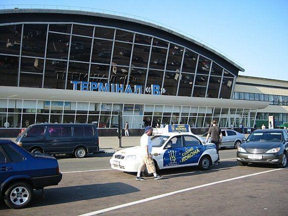Бориспіль (Фото: thekonst.net)