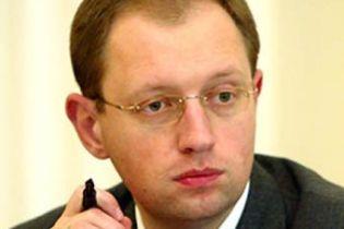 ПР хоче відкликати Яценюка з посади голови ВР (відео)