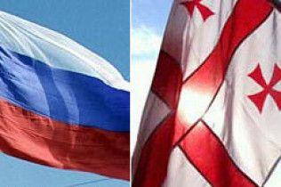 Гаазький суд береться за позов Грузії до Росії