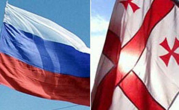 Росія-Грузія