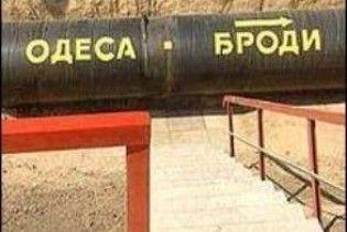 """Тимошенко запропонувала Путіну відмовитися від нафтопроводу """"Одеса - Броди"""""""