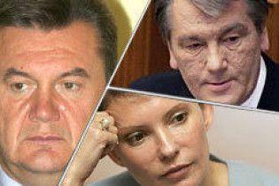 В Україні стартують теледебати кандидатів на пост президента