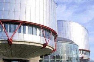Вбивця виграв справу проти України в Євросуді