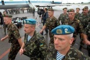 Українські миротворці в Косові отримали статус учасників бойових дій