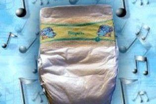 Українець винайшов співочі памперси