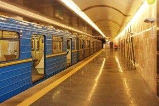У київському метро потяги ходитимуть утричі рідше