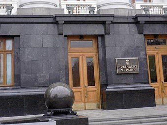 Секретаріат президента України