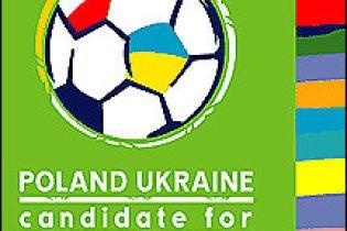 У Тимошенко просят 50% налога на прибыль для Евро-2012