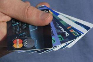 С банковских карт украинцев украли 13 миллионов гривен