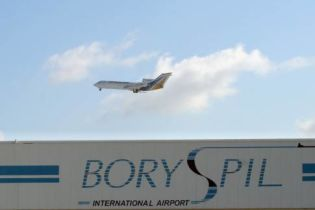 Авіакомпанії завищують ціни
