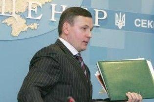 Ющенко звільнив свого скандального охоронця