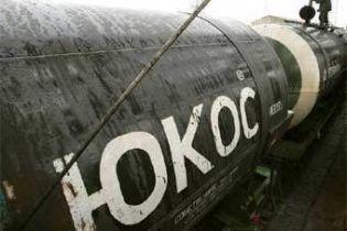 Працівника ЮКОСа визнали винним у відмиванні грошей