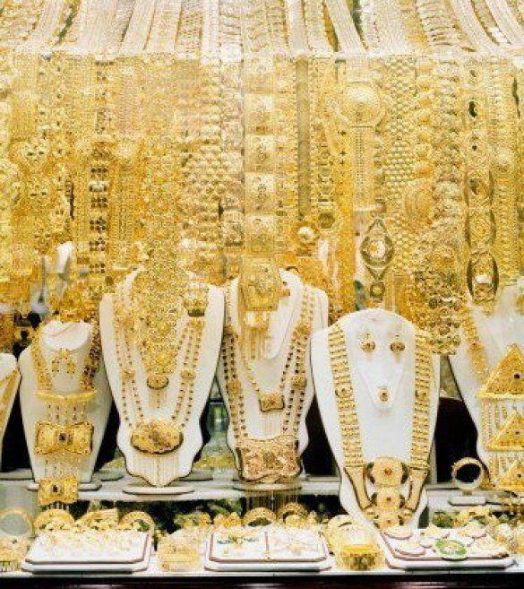 Ювелірні вироби з золота