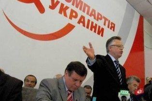"""Новая трещина в коалиции: коммунисты недовольны """"донецкими"""" в Крыму"""