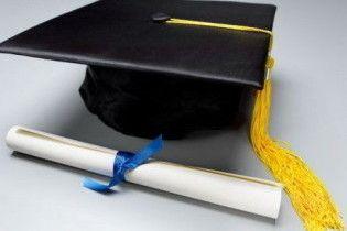 Киевский университет и Харьковскую юракадемию признали наилучшими вузами