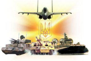Насколько обороноспособной является Украина (видео)