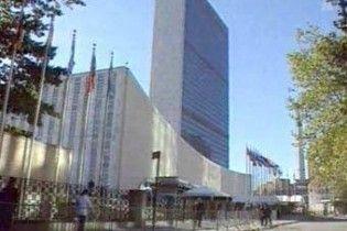 ООН вимагає від США зняти санкції з Куби
