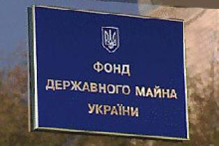 Ющенко бореться за Фонд держмайна
