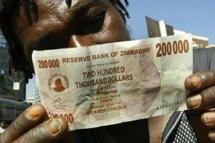 В Зимбабве инфляция достигла 231 млн процентов (видео)