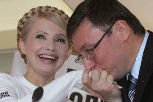 Після відставки Луценка Тимошенко терміново скликала уряд