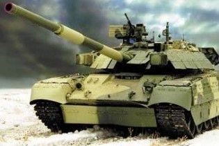 Україні не вистачає грошей на виробництво танків
