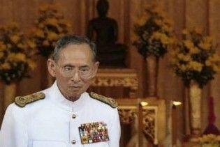 Король Таїланду вперше з'явився на публіці після тривалої хвороби