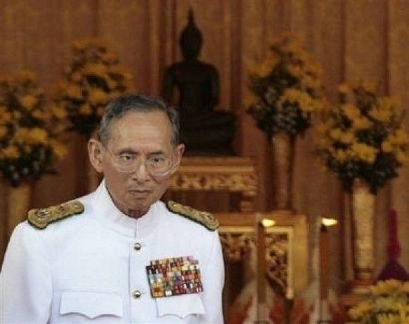 Короля Таїланду Пуміпона Адульядета