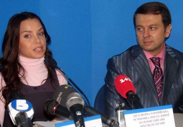 Лілія Подкопаєва та Тимофій Нагірний