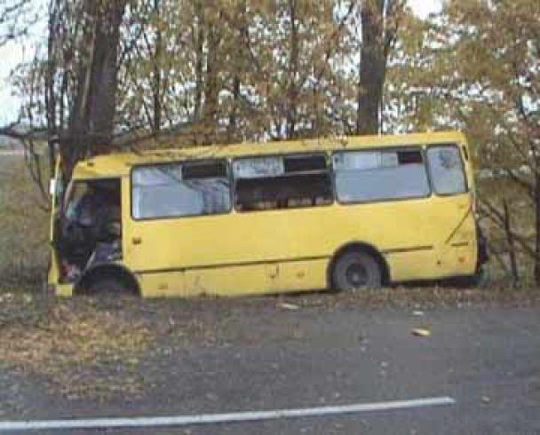 Аварія під Києвом: 15 постраждалих